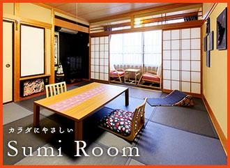 カラダにやさしい Sumi Room