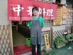 餃子のスイーツ(*^。^*)