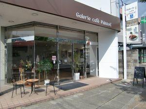 駅前のカフェテラス