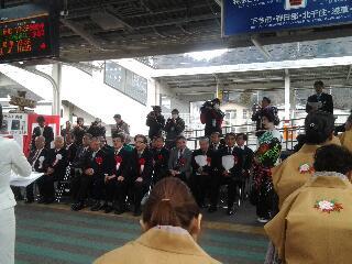 野岩鉄道《湯めぐり号》出発式