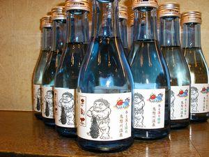 鬼怒太酒1.JPG