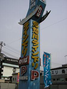 P1010951.JPG