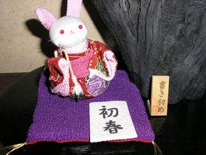 お正月ウサギの書初め.JPG