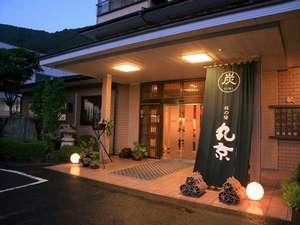 カーナビで丸京にお越しの際のお願い(:_;)