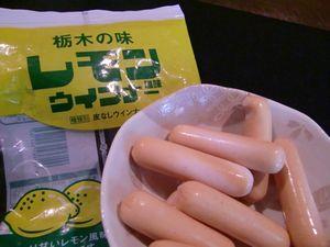 レモン牛乳に新メニュー(゜o゜)